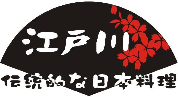 logo 标识 标志 设计 矢量 矢量图 素材 图标 600_328