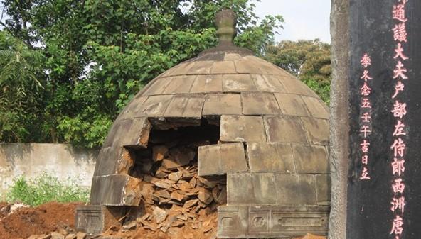 唐代民间墓结构图片
