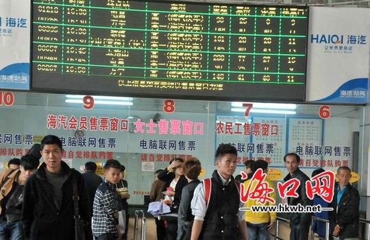 如何更合理地疏导往返海口火车东站的客流呢?