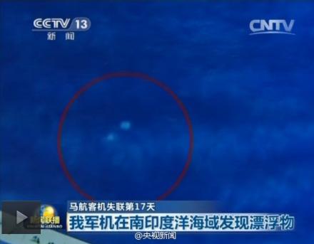 马航最新进展; 马航飞机失联:视频:中方军机发现2块较大漂浮物; 马航