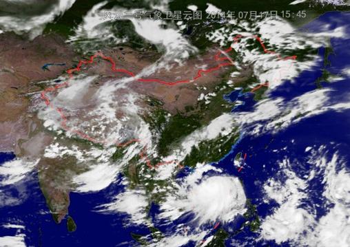 """卫星云图检测台风""""威马逊""""-海口网直击强台风 威马逊 实时路径 滚动图片"""
