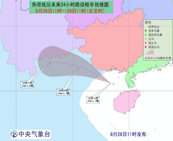 热带低压已于28日上午在北部湾海面生成,11点钟其中心位于广西北海