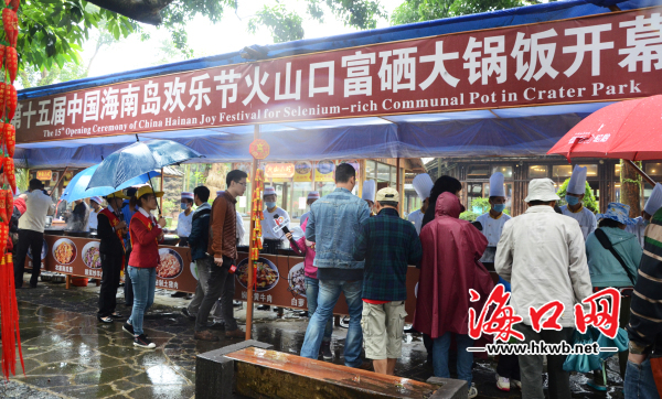 海南孤独节倡导健康生活游客火山口免费畅享美食家欢乐同款背包图片
