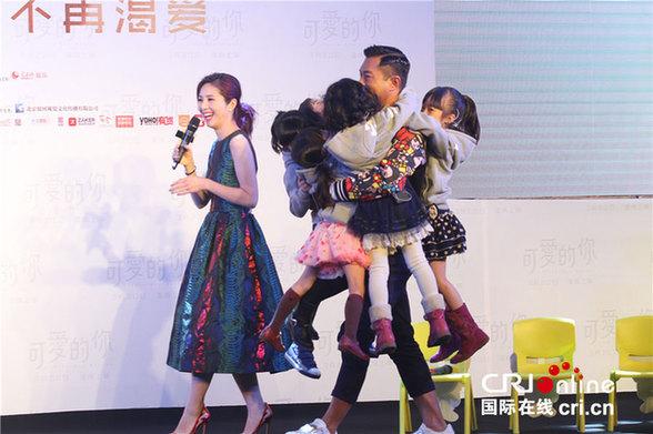 《可爱的你》北京首映 古天乐不回应与陈妍希绯闻
