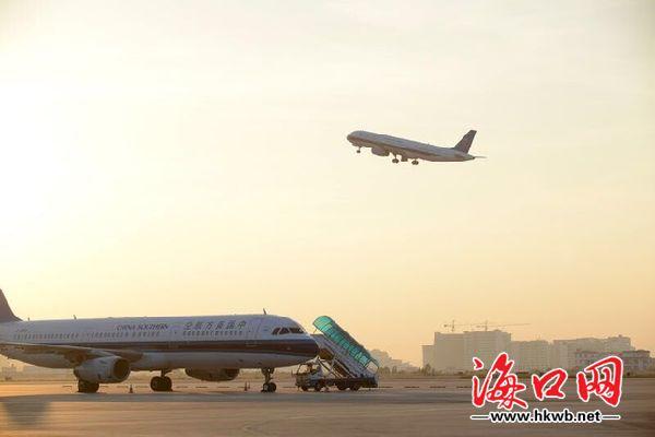 且全部整点出发;海南至北京往返航班由每天8-10班增