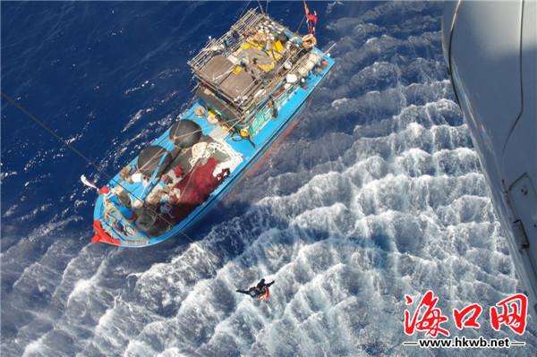 队直升机海上救援