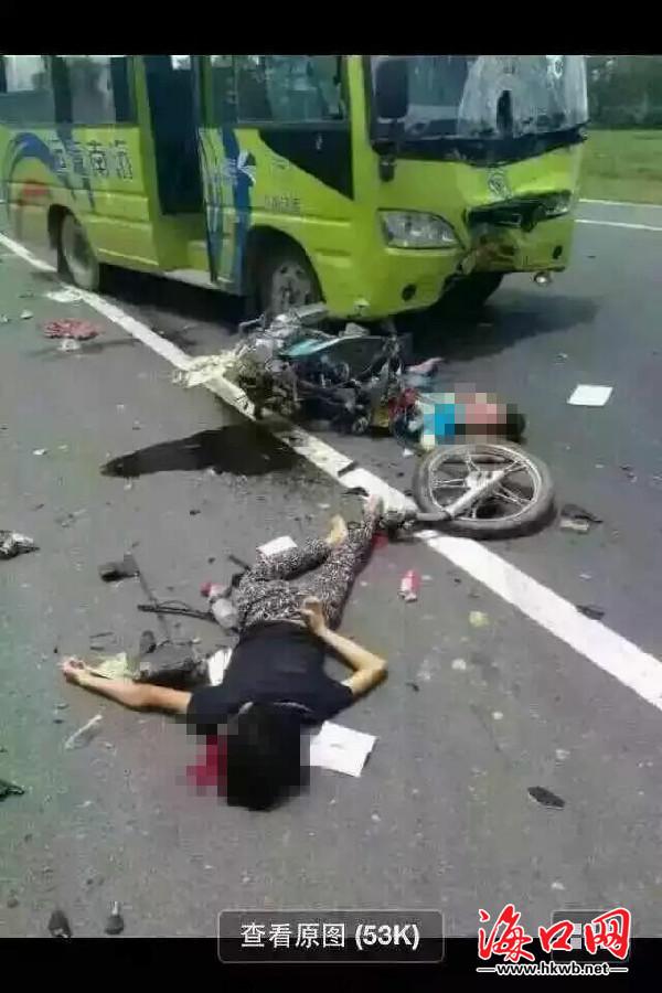 车祸死亡_海南乌坡至屯昌路段发生车祸 三未成年人当场死亡
