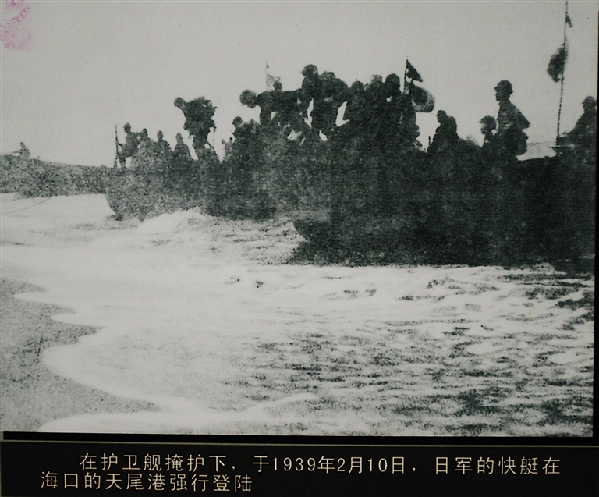 临近天尾港,日军纷纷跳下船,登陆海南岛.