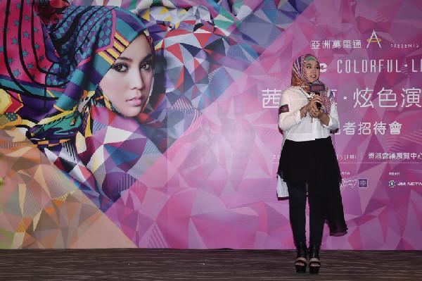 茜拉征服_茜拉香港十月开唱 温柔谢霆锋是择偶标准