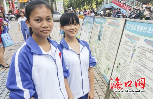 世界艾滋病日:海口市民呼吁消除歧视多些关爱