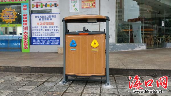 南亚广场外部新设的垃圾桶