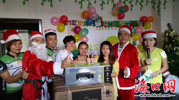 共庆圣诞节 康宝莱携手海口网为听障儿童送温暖