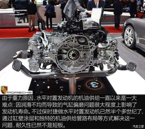 解析保时捷4缸2.5t发动机