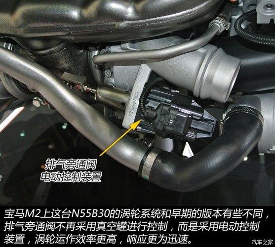 动力再提升 宝马m2 3.0t发动机解析