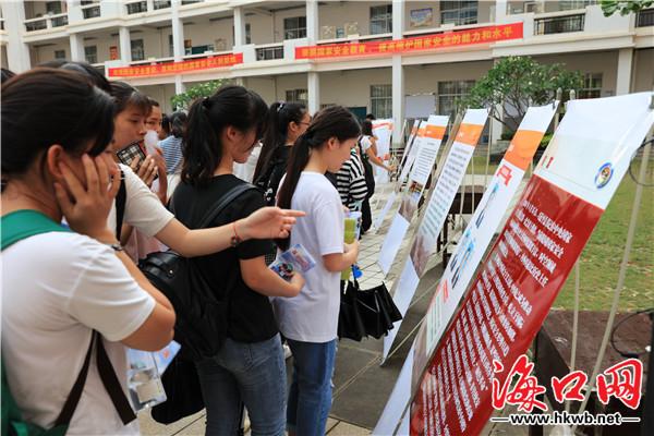 学生们参观国家安全宣传展板