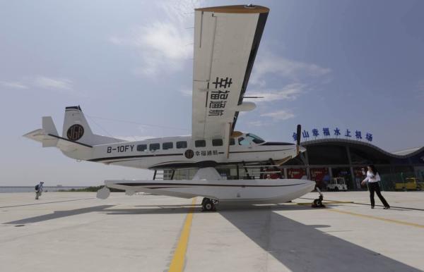 水陆两栖飞机从上海金山海域首航往返浙江嵊泗和舟山