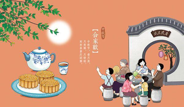 (网络配图) 海口网9月16日消息(记者 刘杰)海上升明月,天涯共此时。家人相聚、吃月饼、赏明月、话家常那些关于中秋佳节的美好记忆,深深刻在一代又一代的中国人脑海中。不管是60后、70后、80后还是90后,总有一份属于他们那个年代独特的中秋记忆。时间的年轮不停地向前滚动,花开花落、时代变迁,如今中秋节在他们的眼中又呈现着何种别样的画面,让我们一同来听听他们的故事。