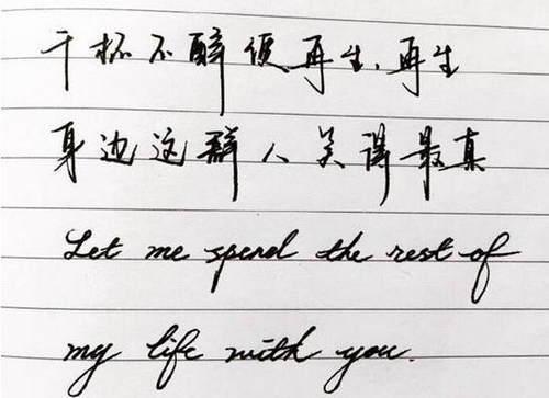 张敬轩粉丝走红大全自发跟练字小学生感恩的手抄报版面设计图字体图片
