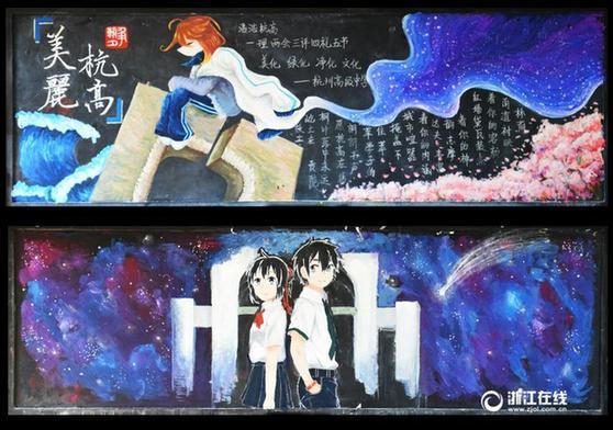 厉害了!学生手绘黑板报堪比电影海报图片