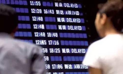 长龙航空,瑞丽航空等三家航空公司对旅客的飞机延误