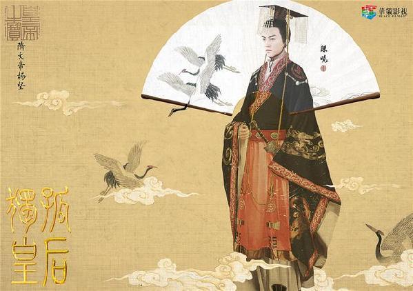 《独孤皇后》陈晓彰显帝王气 与陈乔恩创开皇