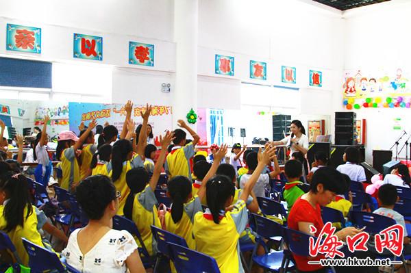 """海口举办""""六一""""主题活动 600名少先队员欢庆儿童节"""