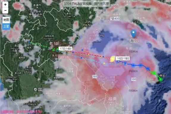 15时台风路径卫星云图.-台风 塔拉斯 预计16日下午移入北部湾图片