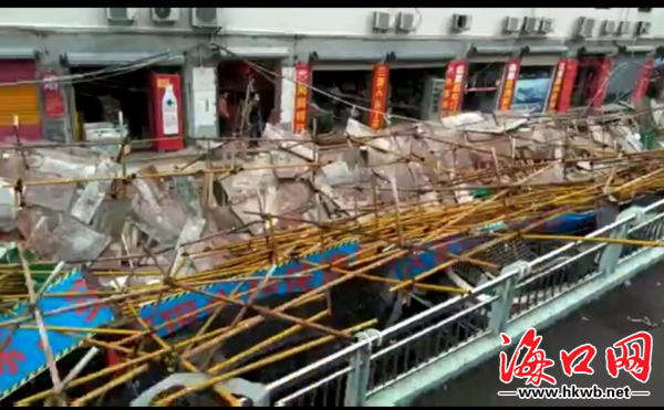 突发!海口一防护棚坍塌 2人受伤无生命危险