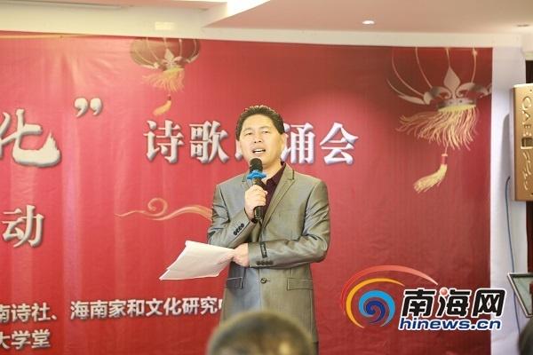 诗歌献礼海南建省30周年 彭桐诗集《爱的传说》将发布