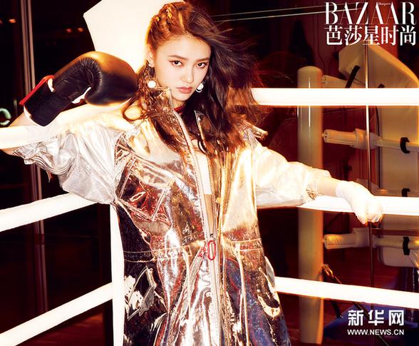 林允全新时尚大片 动感酷炫风格百变图片频道【tvb公鸡碗】