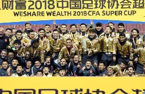 (体育)(3)足球——超级杯:广州恒大淘宝夺冠