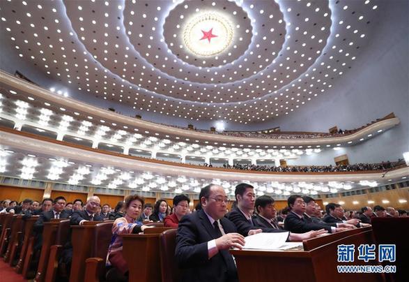 (两会)(1)全国政协十三届一次会议闭幕