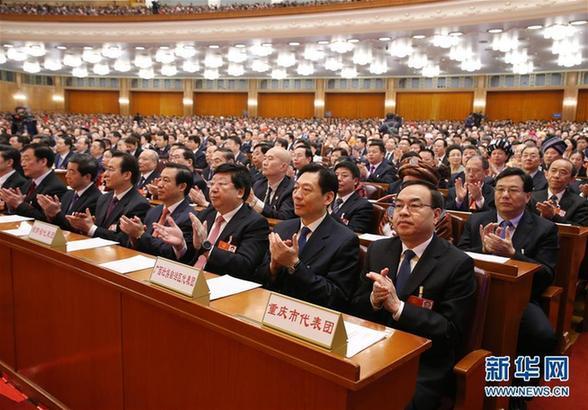 (两会)(1)十三届全国人大一次会议举行第五次全体会议