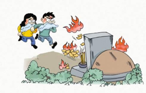 提倡无烟祭祀 海口发布清明祭扫防火小常识