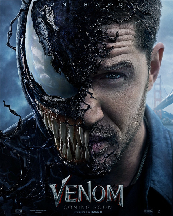 电影《毒液:致命守护者》发布最新海报