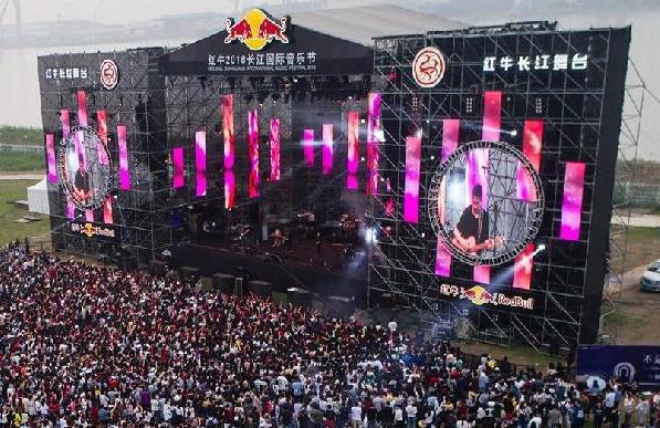 (文化)(1)2018长江国际音乐节开幕
