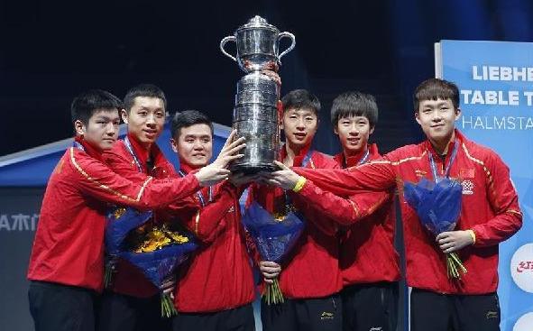 (体育)(1)乒乓球——世乒赛:中国队捧得斯韦思林杯