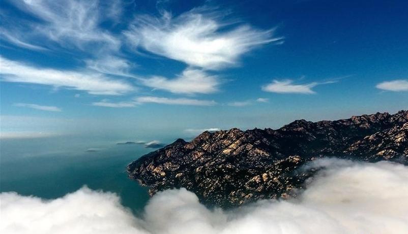 (美丽中国)(4)崂山云海