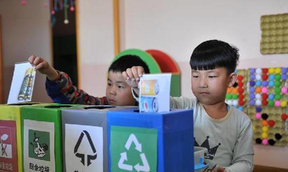 (教育)(1)幼儿园里的趣味环保课