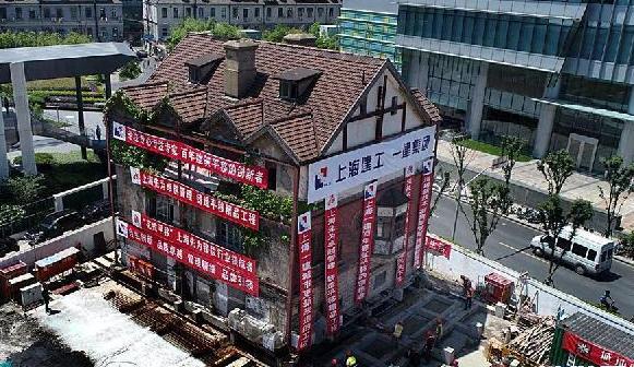"""(社会)上海:百年建筑旋转平移50余米""""安新家"""""""