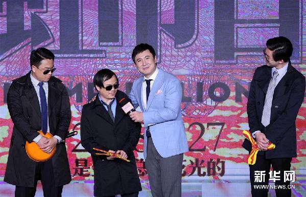(新华视界)(3)喜剧片《西虹市首富》将于7月27日上映