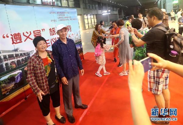 """(社会)(1)上海发送首趟""""遵义号""""旅游专列"""