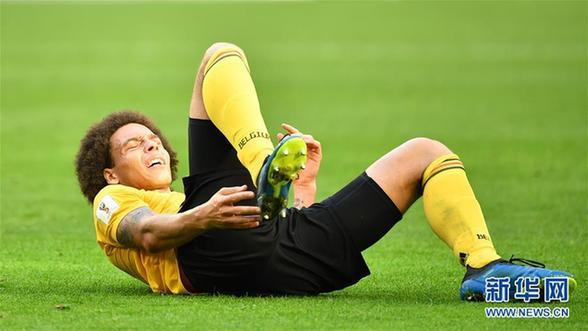 (世界杯)(2)足球——比利时队获季军 创历史最佳战绩