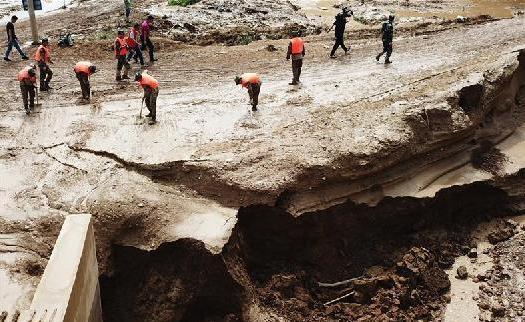 (突发事件)(3)甘肃省东乡族自治县遭受暴雨灾害