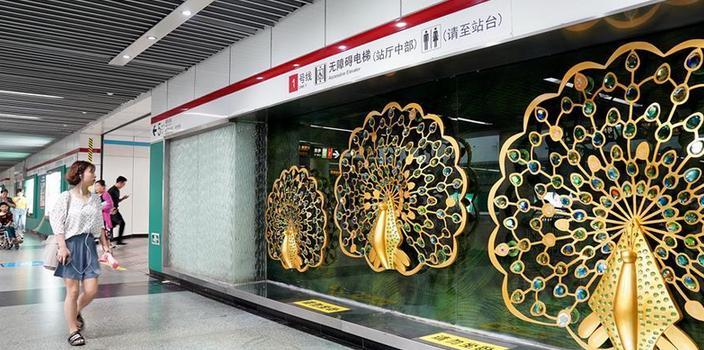 (新华网)地铁空间展艺术魅力