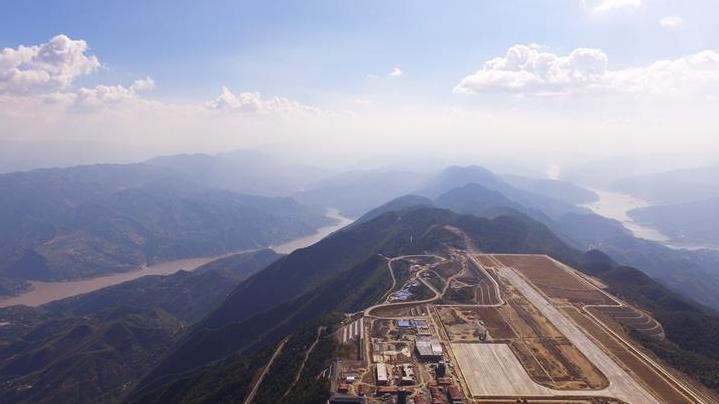(经济)(4)重庆巫山机场将于2019年正式通航