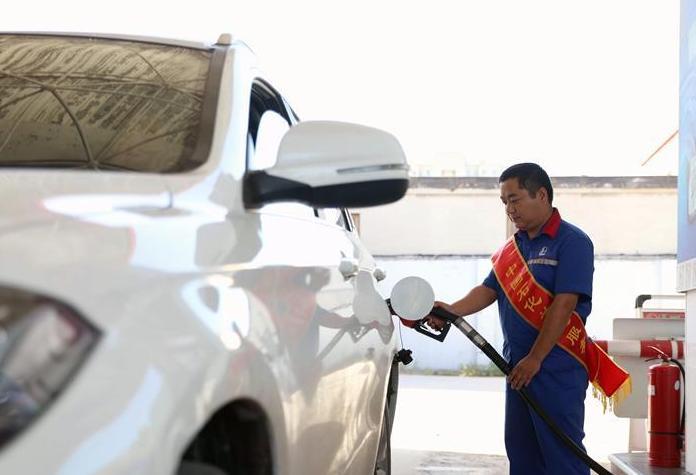 #(经济)(1)国内汽油、柴油价格再上调