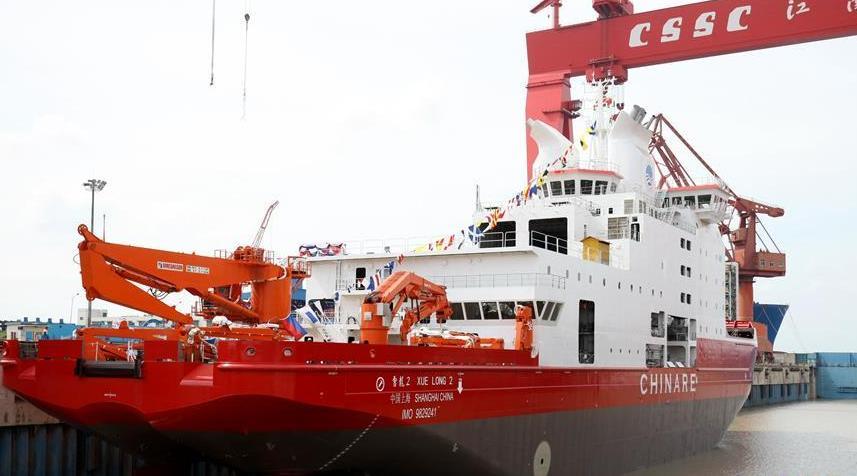 """(图文互动)(3)首艘""""中国造""""极地破冰船""""雪龙2""""号下水"""