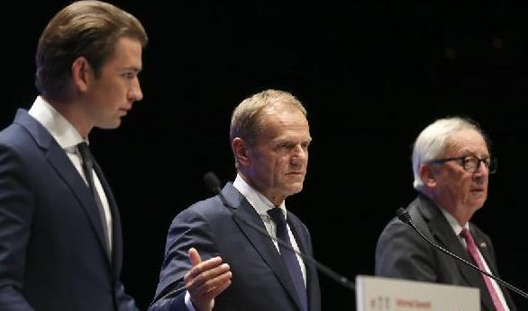 (国际)(1)欧盟萨尔茨堡非正式峰会闭幕