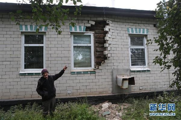 (国际)(3)乌克兰北部军火库爆炸未造成人员伤亡